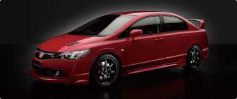 Honda Civic Type R Mugen RR представлен в Японии.