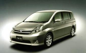 Toyota Isis отзывается на косметический ремонт.