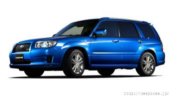 Subaru выпустила новую комплектацию Forester с салоном из качественной искусственной кожи.