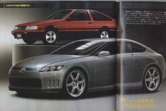 Toyota намерена возродить «Хатироку».