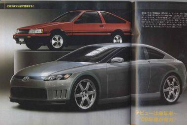 Toyota планирует возрождение Toyota Corolla Levin «AE86»?