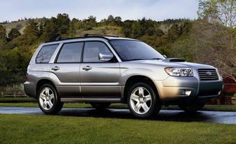 Новый Subaru Forester получает наивысший балл по безопасности пассажиров.
