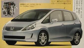 Новое поколение Honda Fit на 50 мм длиннее и на 20 мм шире нынешнего.