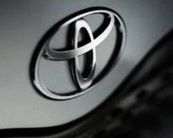 Компания Toyota представит на автосалоне в немецком городе Франкфурт-на-Майне несколько новинок.