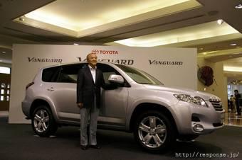 Компания Toyota 30 августа провела презентацию нового автомобиля для внутреннего рынка Японии – Toyota Vanguard.