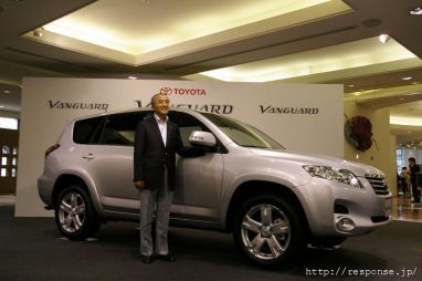 Toyota выпустила новый кроссовер – Toyota Vanguard