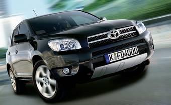 Премьерный показ автомобиля Toyota RAV4 Cross Sport состоится на автосалоне во Франкфурте, после чего начнутся его продажи по всей Европе.
