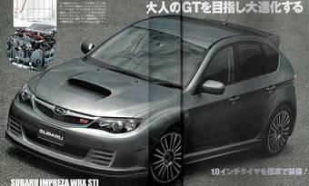 Вот так выглядит Subaru Impreza WRX STI нового поколения по версии японского журнала «Best Car».