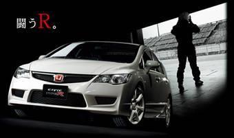 Стоимость Honda Civic Type R One-make race version в Японии составляет всего $15 000.
