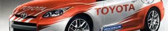 Новый спорт-кар от компании Toyota разрабатывается совместно с Subaru.