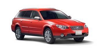 Subaru Outback Urban Selection представляет собой автомобиль для движения по городу.