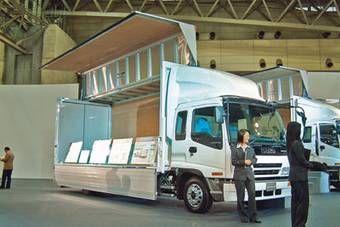 Первые машины с конвейера российского завода Isuzu должны сойти в первом квартале 2008 года.