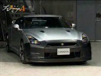 Nissan GT-R показали на японском ТВ-шоу.