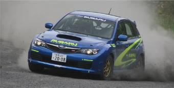 Subaru Impreza WRX STI будет участвовать в чемпионате WRC.
