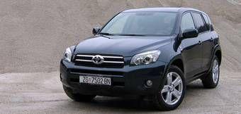 Toyota RAV4 с 3,5-литровым двигателем пока что не продается в Австралии.