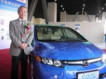 Honda Civic Hybrid приходит в Китай.
