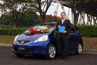 «Автомобиль года» в Японии — Honda Fit.