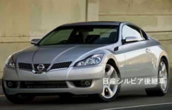 Новое поколение Nissan Silvia появится в 2010.