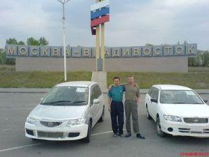 На Mazda Premacy и Nissan Expert из Спасска-Дальнего в Уфу