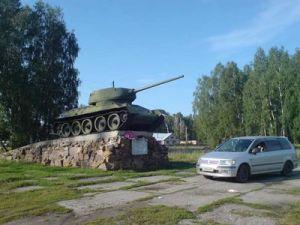 Путешествие из Новосибирска в Медногорск на Mitsubishi Chariot Grandis