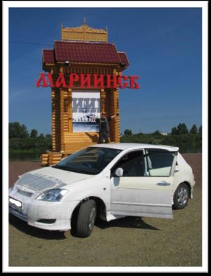 Отчёт о поездке из Красноярска в Ростов-на-Дону на Toyota Allex