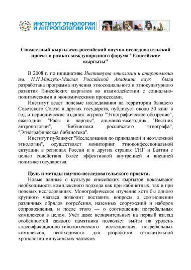 Отчет о поездке в Киргизию на Nissan Terrano II