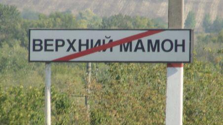 Путешествие на Toyota Carina ED по маршруту Москва — Краснодар — Крым — Москва