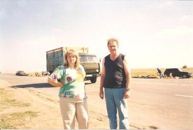 Путешествие из Иркутска в Сочи и Крым на Mitsubishi Diamante (2005 год)