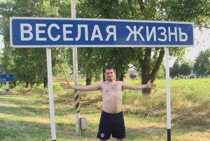 Из Красноярска в Париж, или Отпуск длиной 22 тыс. км