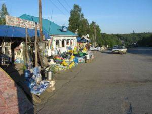 В поисках русской Гипербореи, или Экспедиция на двух транспортах из Томска в Чернобыль и к Белому морю