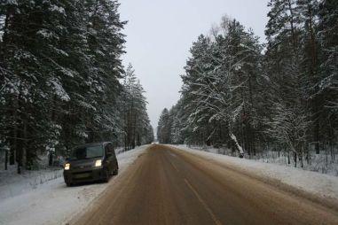 Перегон из Междуреченска (Кемеровская обл.) в Кадников (Вологодская обл.) на Honda Mobilio