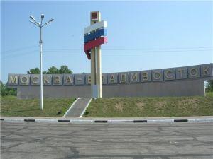 Поездка Владивосток—Красноярск на Honda Civic Ferio