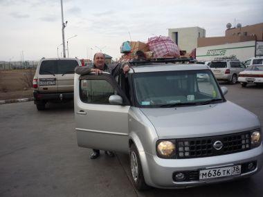 Автопробег Братск—Манчжурия—Братск на Nissan Cube