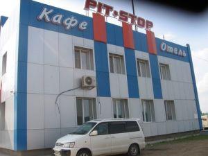 Мое путешествие с Сахалина в Красноярск на Toyota Lite Ace Noah