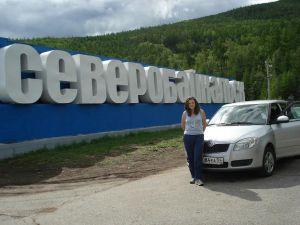 Летнее путешествие Новосибирск — Северобайкальск на Skoda Fabia и Huyndai Getz