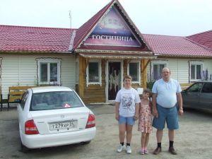 В отпуск всей семьей, или Путешествие family на Маzda Familia