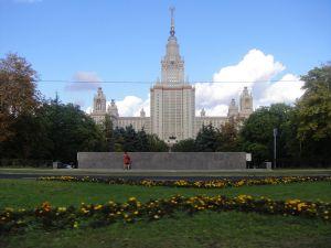 Небольшая поездка в Москву, через Скобаристан