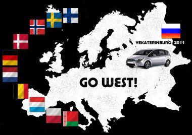 Столичный блеск и провинциальная пастораль Европы. Часть I. На Форде по фьордам, или Как мы колесили по Скандинавии