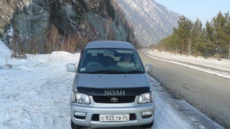 Путешествие эконом-класса: юг Красноярского края — юг Краснодарского