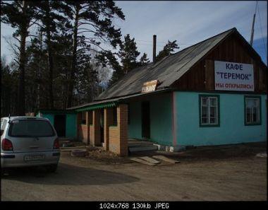 Владивосток—Таганрог на Toyota Corolla Spacio.  Взгляд на Россию весной 2012 года