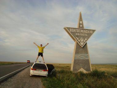 Свадебное путешествие на юг России на Mitsubishi Legnum