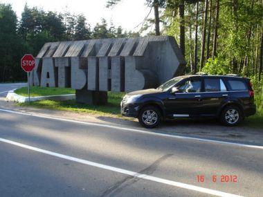 Путешествие из Москвы в Минск на Great Wall Hover 3