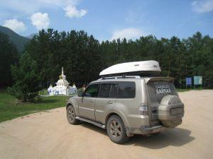 «Незабываемый отпуск — 2012» длиною в7207км, или Автопутешествие Новосибирск—Хакасия—Байкал