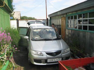 Из Омска на юг на Mazda Premaсy