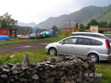 Наши поездки по Алтаю. Часть вторая