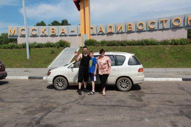 Автопутешествие из Владивостока в Миасc и обратно на Toyota Ipsum