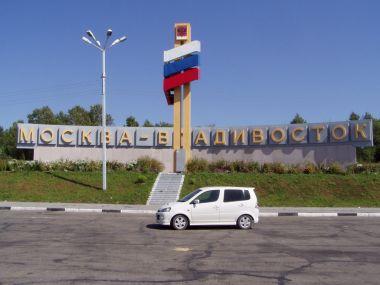 Хабаровск—Томск и обратно на Daihatsu YRV