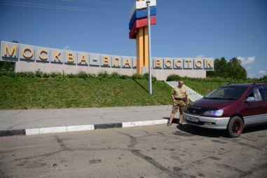 Путешествие в прошлое и будущее на Toyota Ipsum: из Хабаровска в Украину, на Черное море и Байкал