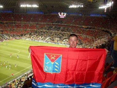 От Охотского до Азовского моря, или Поездка на Евро-2012