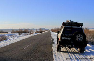Поездка натермальный источник вЗабайкальском крае вфеврале 2012г. Духстранствий